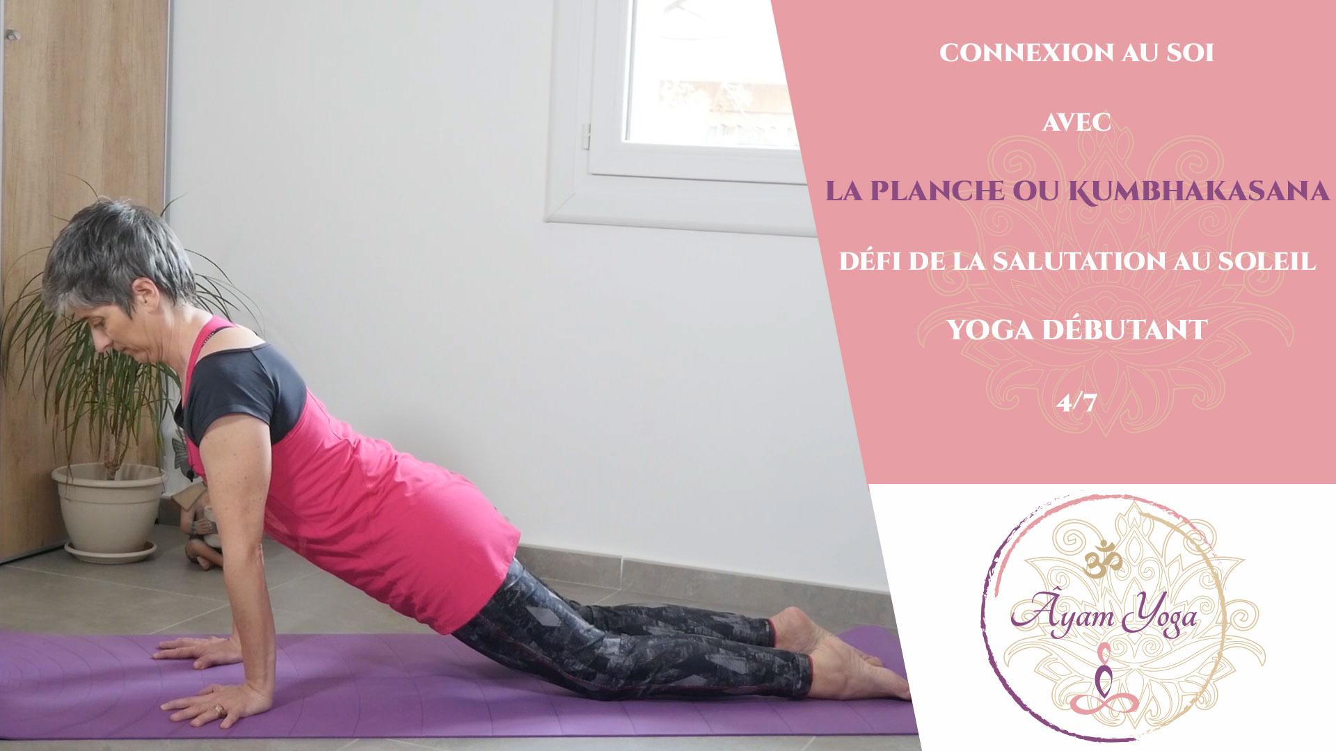 La Planche Ayam Yoga